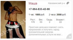 Маша. Глубокий минет в Нижнем Новгороде